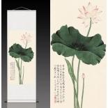 Hiina siidimaal (tellitav toode)