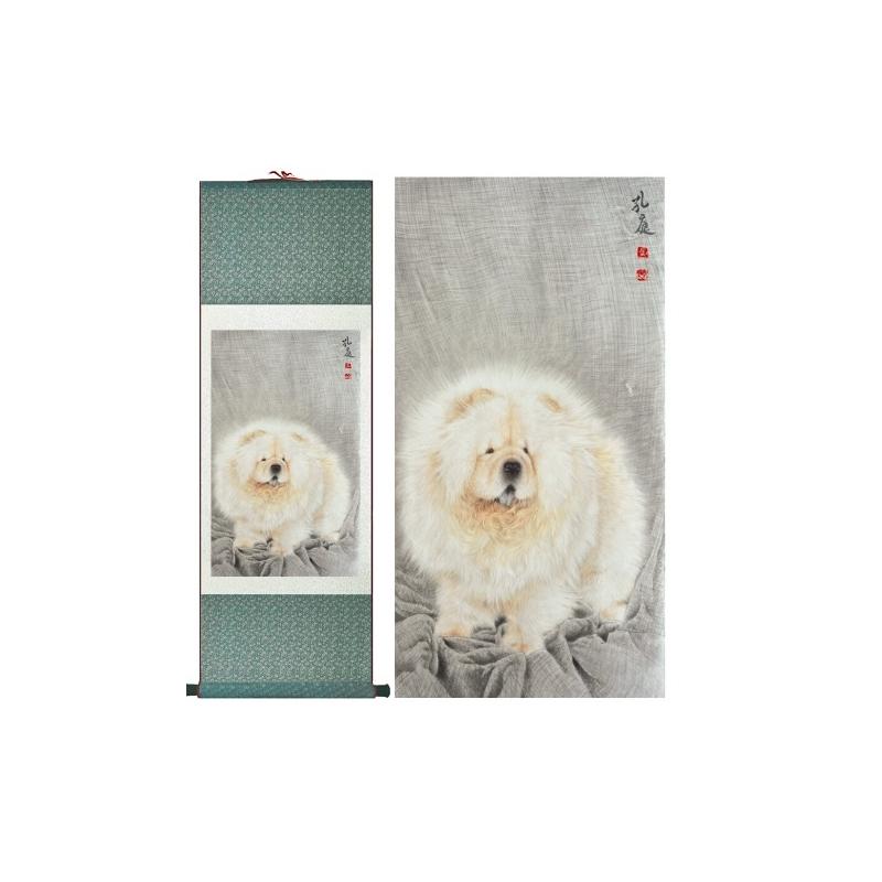 Siidimaal Valge koer