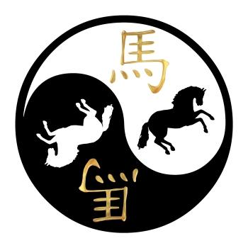yin-yang, hobune