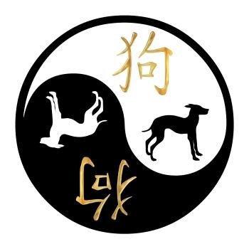 yin-yang, koer