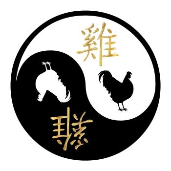 yin-yang kukk