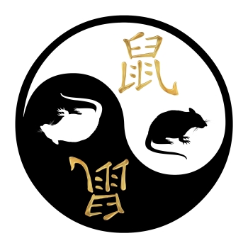 yin-yang, rott