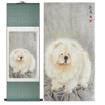 valge koer hall