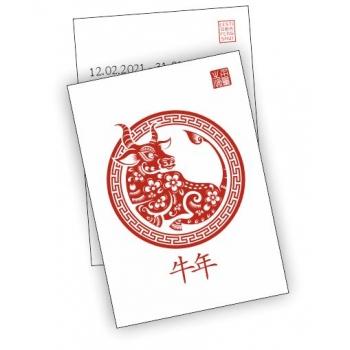 pyhvli-aastakaart
