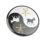 "Märk ""Kits"", yin-yang"