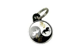 "Võtmehoidja ""Hobune"" yin-yang"
