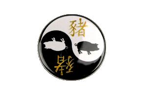 "Märk ""Siga"", yin-yang"