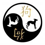 Kleeps Yin-Yang Koer