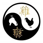 Kleeps Yin-Yang Kukk