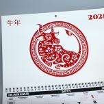 Pühvli aasta kalender