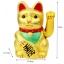 kuldne kass